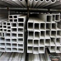 进口6063T6进口铝板代理、铝管