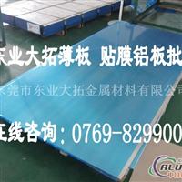 QC10铝板规格 QC10铝板密度