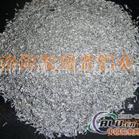 提供铝粉,金属铝粉生产厂家