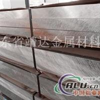 超厚铝板厂家生产7075T6超厚铝板