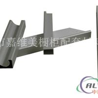 晶钢门铝材橱柜门铝材晶钢门材料