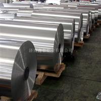 各种规格铝卷铝圆片
