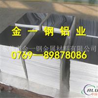 进口5052镜面铝板价格 铝板厂家