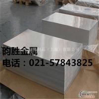 3105H12铝合金板3105薄铝板