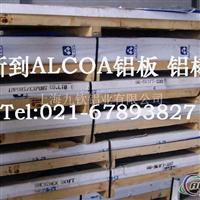 5154A铝板