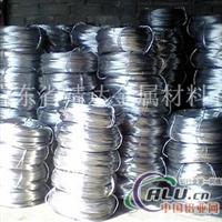 国标环保7075铝合金线生产厂家