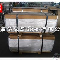 滄州合金鋁板廠家 大量5083鋁板庫存