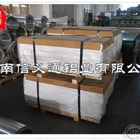 优质铝合金板现货 3003铝合金板批发