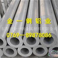 7075精密毛细铝管 薄厚壁铝管