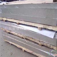 超宽铝板厂家生产7050超宽铝板