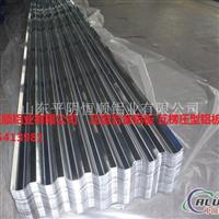 压型铝板生产,瓦楞铝板生产,瓦楞压型铝板,电厂专用压型铝板750型860型压型铝板