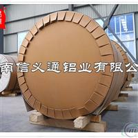 供应1mm保温铝皮 现货管道防锈铝皮