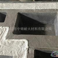 廠家直供鋁爐工作襯 耐火材料 澆注料
