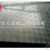 供应五条筋花纹铝板 多种厚度防滑铝板