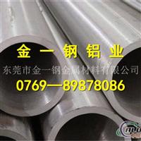 厂家直销7075t651铝管