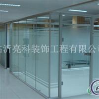经济型玻璃隔墙