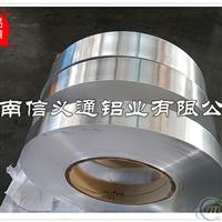 天津铝带分切厂家 天津铝带分切加工