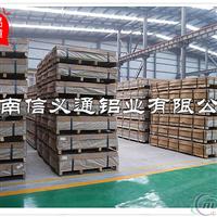 优质合金铝板 国标2A12铝板现货