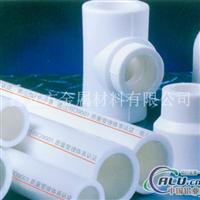管材、塑铝稳态复合管保定鑫立方优质供应
