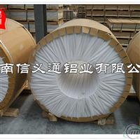 供应沈阳保温铝卷 3003H32管道铝卷