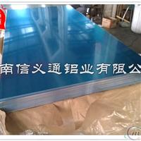 供应5083合金铝板 5083H24、H32铝板