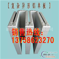 丽水冲孔勾搭式铝单板构造组成