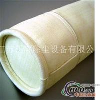 铝厂用耐高温氟美斯除尘布袋