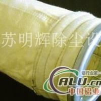 耐腐蚀除尘布袋材质