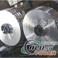 厂家直销6060铝带  超薄6060铝带