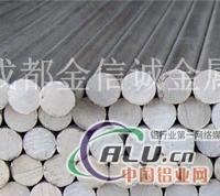 优质6061铝棒铝合金高强度高性能