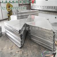 鋁三角片鋁交通標牌半成品