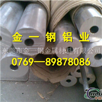 进口7075T651铝管著名厂家