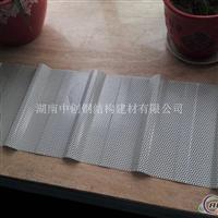 1.2厚铝镁锰屋面板铝穿孔吸音板