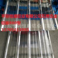 压型铝板生产,压型合金铝板,压型涂层铝板,电厂压型铝板专业生产平阴恒顺铝业有限公司