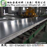LC4铝棒铝板 LC4铝棒零售