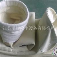 铝厂用质量好的pps除尘布袋生产厂家