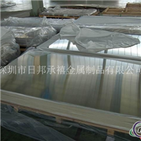 5A02铝合金5A03铝合金5A05铝合金