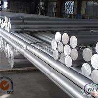 6053高韧性铝棒 6053铝棒厂家