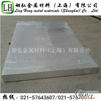 7075铝条 7075防滑铝板