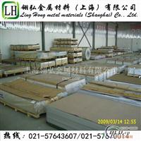 LC9铝棒加工性能 LC9铝棒成分