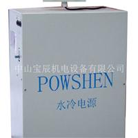 电铸电源  硬质氧化电源