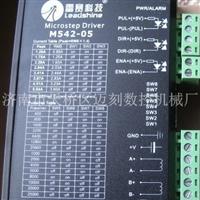 雷赛科技M54205驱动器价格