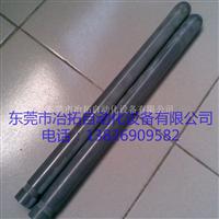 热电偶氮化硅保护管
