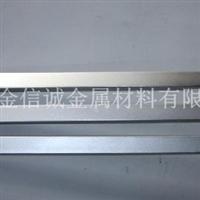 7001铝棒、7003铝棒、6063铝扁棒