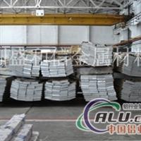 厂家供应1100铝排 环保1100铝排