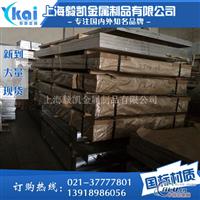 6061T6铝合金方管价格