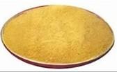 固體聚合氯化鋁價格