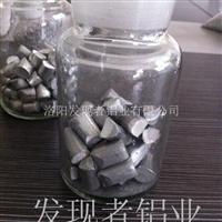 515cm鋁豆廠家質優價廉