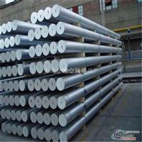 铝棒厂家6063T6铝棒生产批发