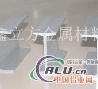 河北铝型材散热器型材异型材
